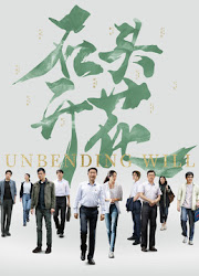 Unbending Will China Drama