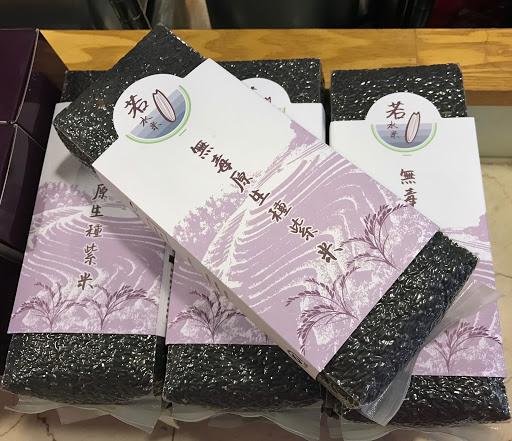 無毒原生種紫米