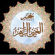 Mojam al Ghani Full APK for Bluestacks