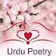 Download Urdu Poetry For PC Windows and Mac 1.1