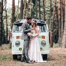 Wedding photographer Vadim Muzyka (vadimmuzyka). Photo of 25.07.2017