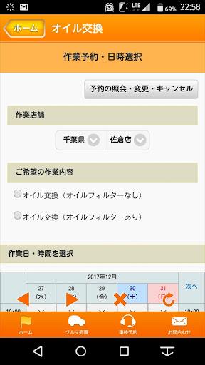 u30aau30fcu30c8u30d0u30c3u30afu30b9 4.2.2 Windows u7528 2