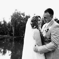 Wedding photographer Ilona Demyanova (IlonaDi). Photo of 08.08.2016