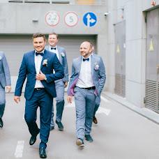 Wedding photographer Marina Tripolko (Solnechnaja). Photo of 11.05.2018