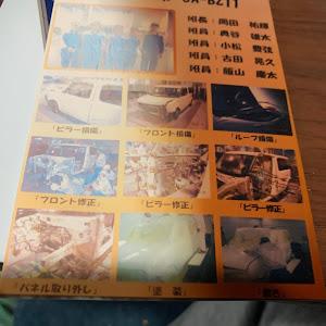 のカスタム事例画像 ダースベイダー岡田@変態仮面さんの2019年11月20日22:28の投稿