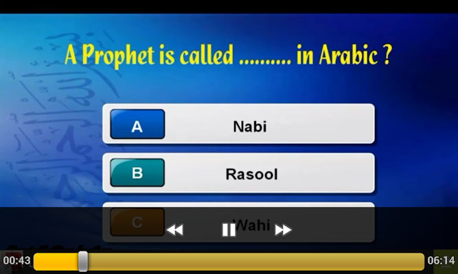 Islamic General Knowledge Urdu - screenshot