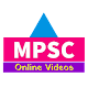 Download MPSC Online Video For PC Windows and Mac