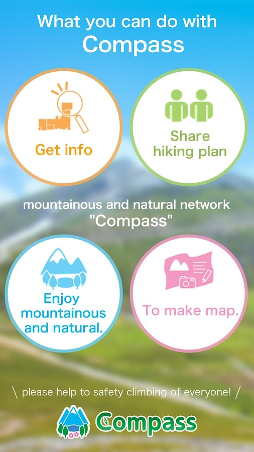 Compass- Mountain & Nature- screenshot