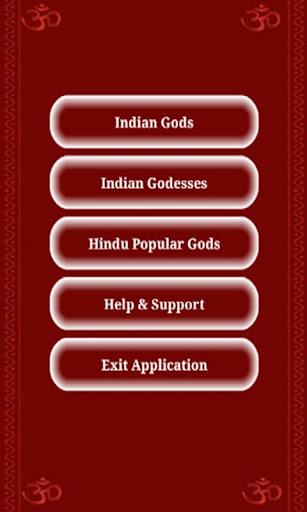 Indian Gods 24.9 screenshots 2
