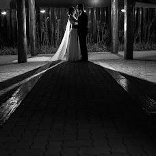 Wedding photographer Santiago Reis sgarbi (santiagoreis). Photo of 23.09.2015