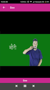 Deaf Nepal NSL Learning- screenshot thumbnail