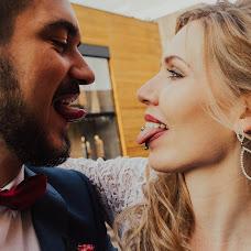 Wedding photographer Dmitriy Kologreev (Diko163). Photo of 07.11.2017