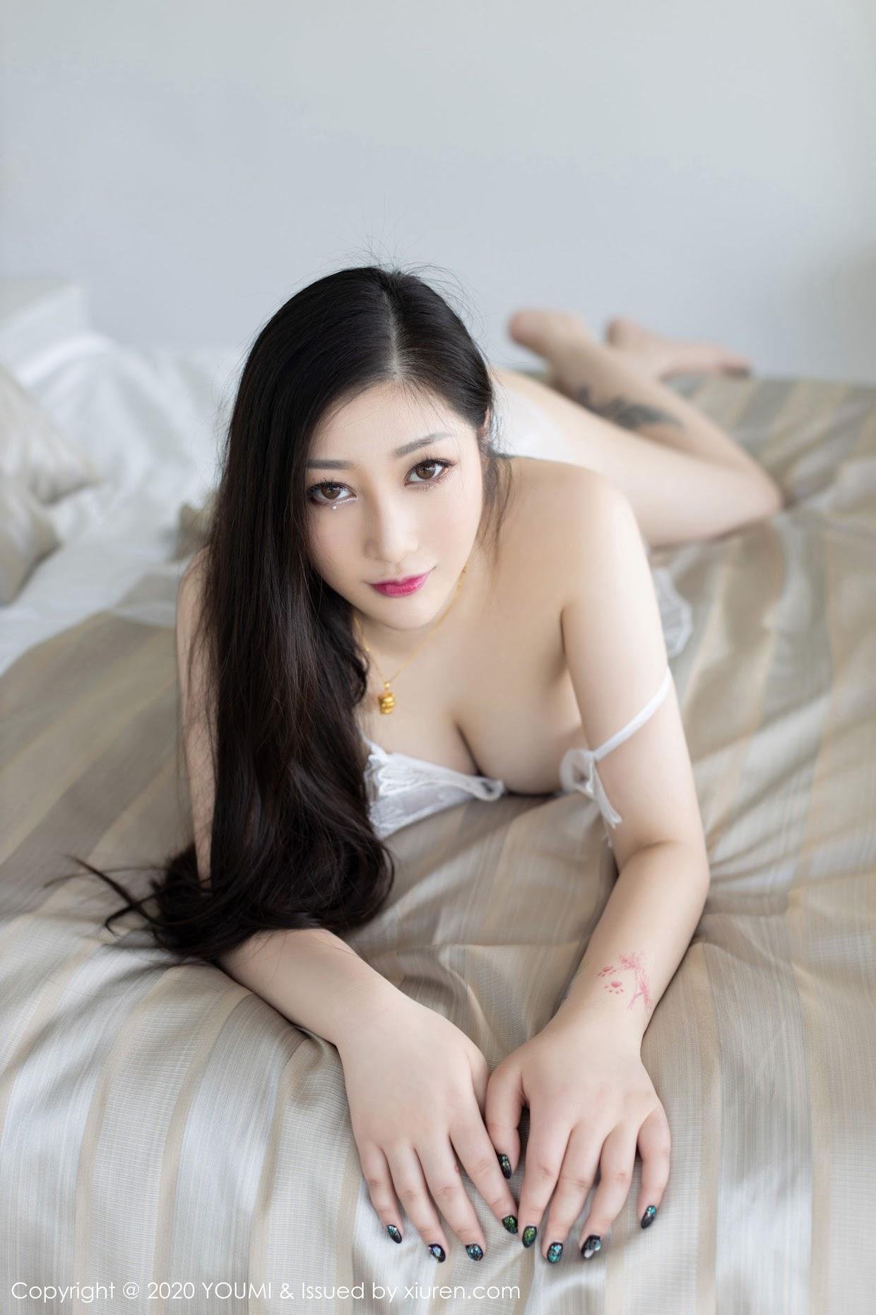 Youmi Vol 433 Toxic