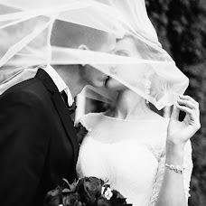 Wedding photographer Sergey Terekhov (terekhovS). Photo of 09.01.2018
