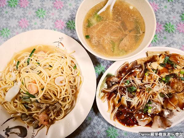 青埔陳記小吃