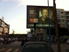 Photo: Et oui il est Marocain et donc fait de la pub ici, il faut ré-écouter son sketch sur le GPS Marocain ;-)