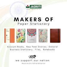 top 8 stationary brands in India. jagruti.jpg