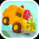 Dinosaur Car (app)
