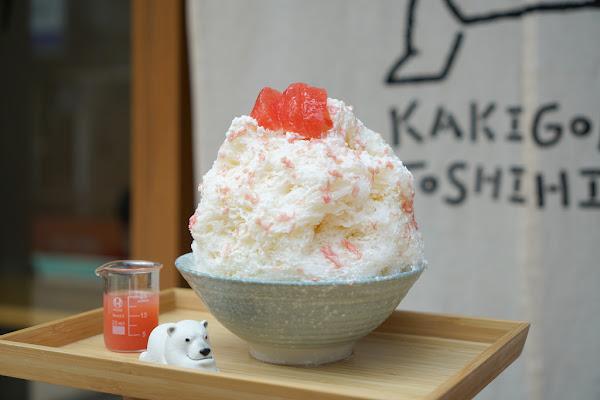 Kakigori Toshihiko