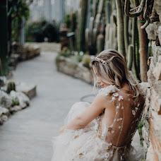 Wedding photographer Anna Rafeeva (annarafee8a). Photo of 17.05.2018