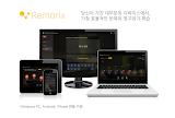 영어단어 영구암기 학습 리모릭스 Remorix Apk Download Free for PC, smart TV