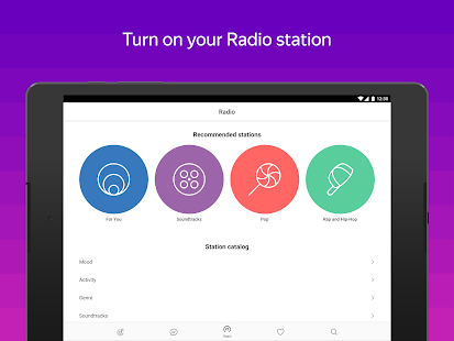 App Yandex Music — listen and download APK for Windows Phone