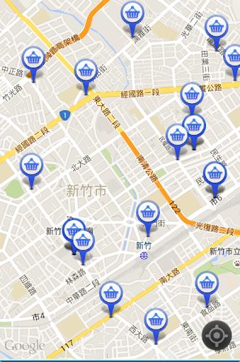 新竹綠色商店快找