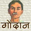 Godaan Munshi Premchand icon