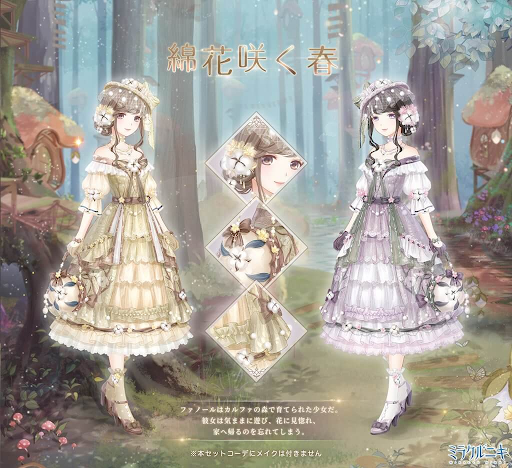 綿花咲く春