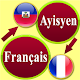 Download Traduction Francais Creole For PC Windows and Mac