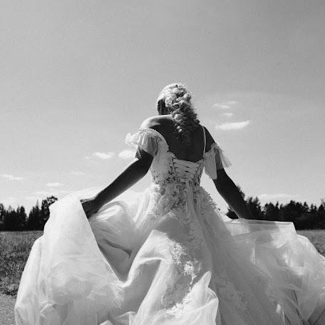 Свадебный фотограф Юля Емельянова (julee). Фотография от 22.09.2018