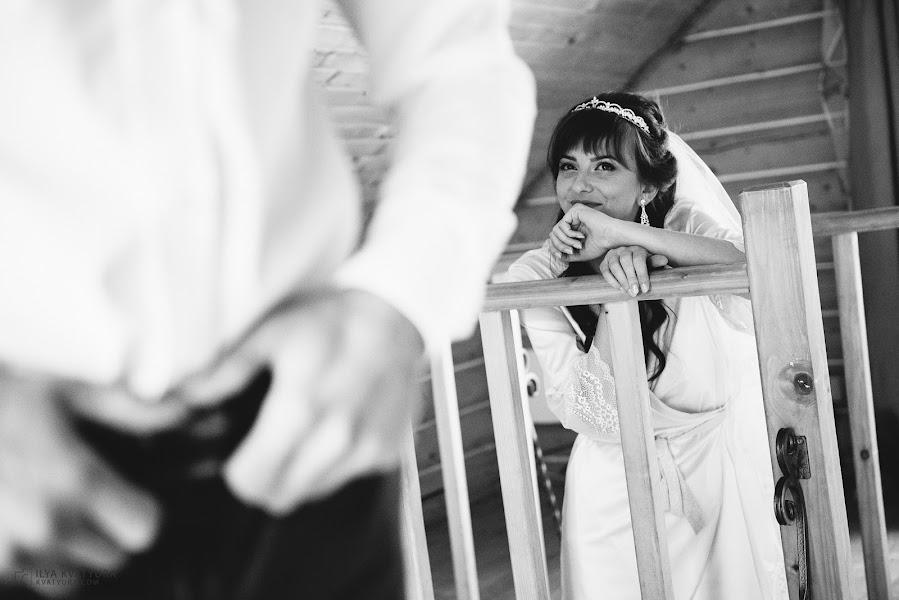 Свадебный фотограф Илья Кватюра (kvatyura). Фотография от 05.10.2017