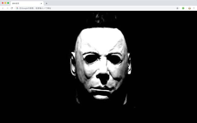 Michael Myers HD Popular Horror Theme