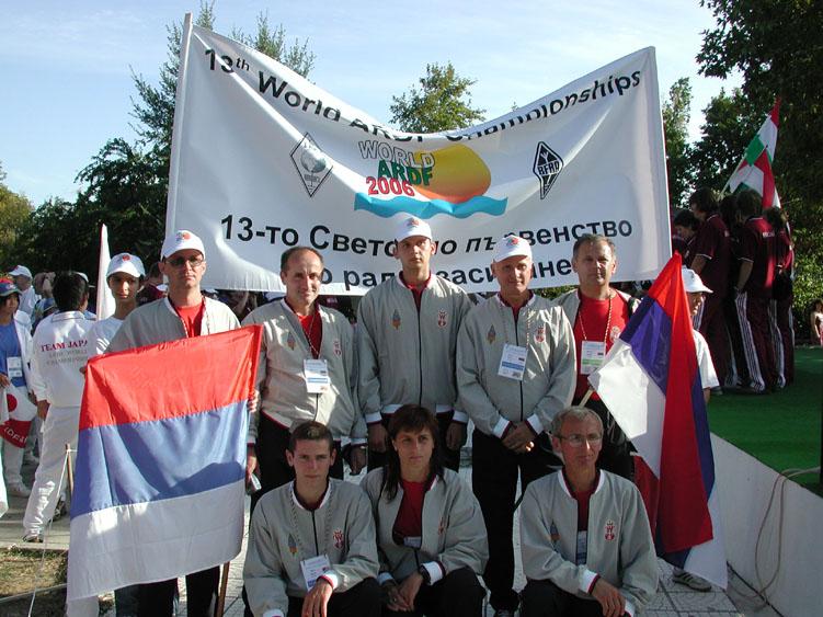 Photo: WORLD ARDF PRIMORSKO BUG 2006. - otvaranje sampionata