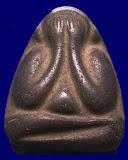 พระปิดตารุ่นแรก เนื้อผงคลุกรัก พิมพ์จัมโบ้ พระปลัดผัน วัดโบสถ์ พ.ศ. 2503 สูงเกือบ 5 ซ.ม. พร้อมใบประก