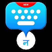 Nepali Voice Typing Keyboard - Speech To Text