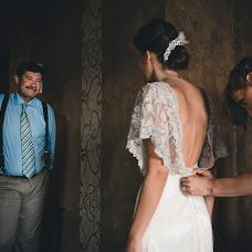 Fotógrafo de bodas Samanta Contín (samantacontin). Foto del 16.03.2016