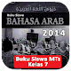 Download Buku Siswa Kelas 7 MTs Bahasa Arab Revisi 2014 For PC Windows and Mac