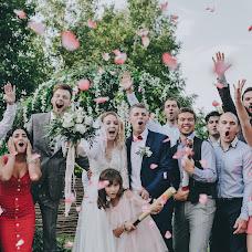 Wedding photographer Aleksandra Korotaeva (AlexandraKo). Photo of 01.04.2018
