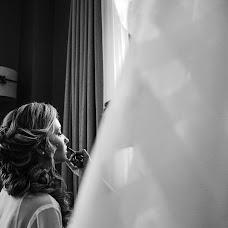 Wedding photographer Katya Grichuk (Grichuk). Photo of 12.01.2019
