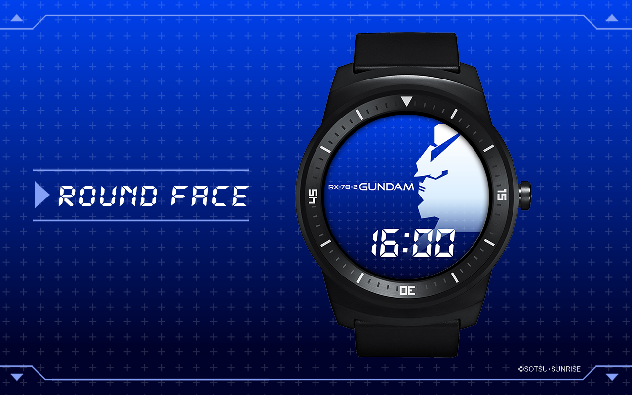 Gundam RX-78-2 Watch face- screenshot
