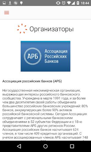 АРБ форумы