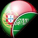Portuguese-Arabic Translator icon