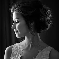 Wedding photographer Aleksey Koza (Halk-44). Photo of 10.01.2018