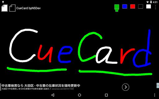 CueCard byNSDev 1.0.3 Windows u7528 8