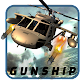 Gunship Attack 2019 for PC-Windows 7,8,10 and Mac