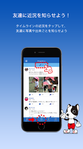 玩社交App|Catchboard-「場所でつながる」新体験SNS-免費|APP試玩