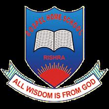 Gospel Home School Download on Windows