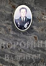 Photo: Воронин Валентин Александрович Фото для сайта http://новодевичье.рф