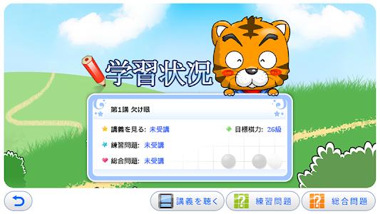 囲碁アイランド 5 screenshot 12